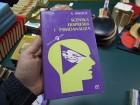 S.Nikolić - Scenska ekspresija i psihoanaliza