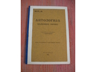 S. Pandurovic - Antologija najnovije lirike