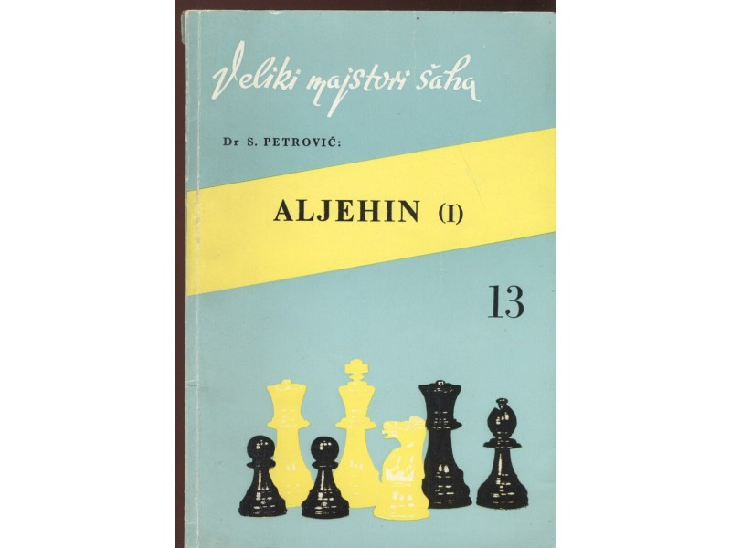 S. Petrović: Aljehin (I)