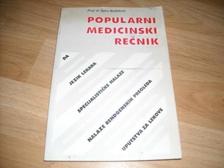 S.RADULOVIC  POPULARNI MEDICINSKI RECNIK