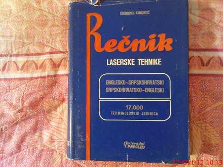 S. TANKOSIC -  RECNIK LASERSKE TEHNIKE