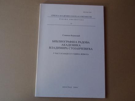 S. Vojinović - Bibliografija akademika Stojančevića