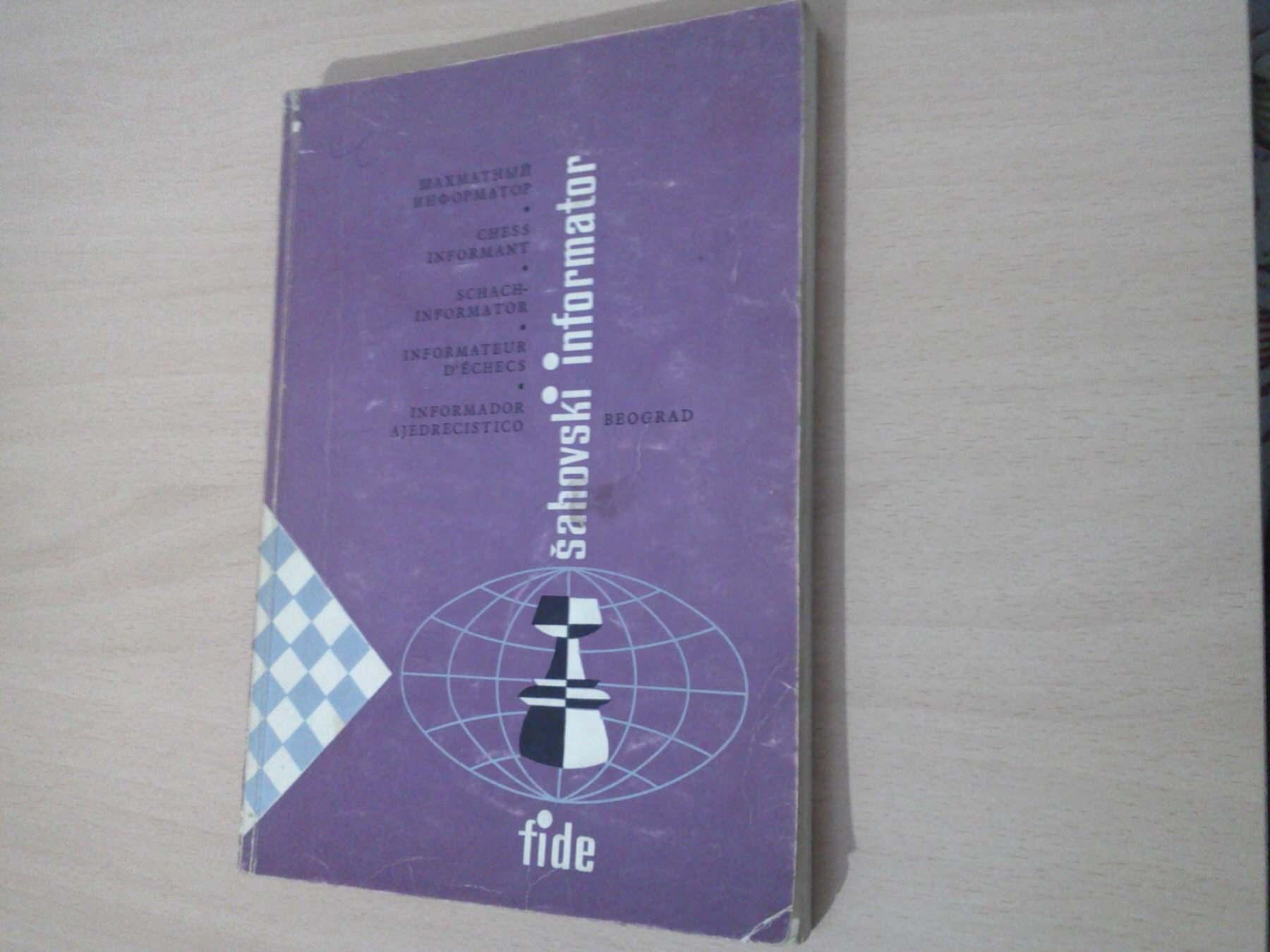 ŠAHOVSKI INFORMATOR VII TOM, 1969 - Kupindo com (15347817)