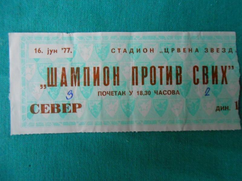 ŠAMPION PROTIV SVIH-16,JUN,1977.g.-/FU42/
