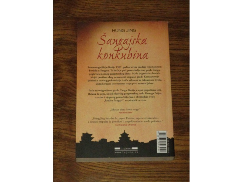 ŠANGAJSKA KONKUBINA - Hung Jing (NOVA)