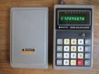 SANYO CX-8014 - stari kalkulator iz 1975. godine