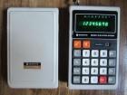 SANYO CX-8016 - stari kalkulator iz 1975. godine