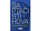 ŠAPTAČI STIHOVA - Zoran Petrović