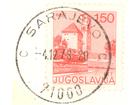 SARAJEVO poštanski žig