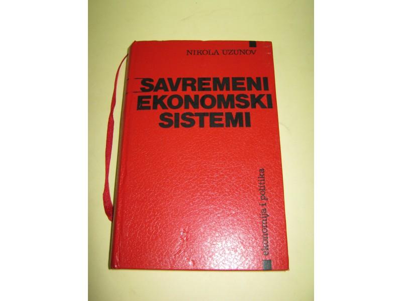 SAVREMENI EKONOMSKI SISTEMI - Nikola Uzunov