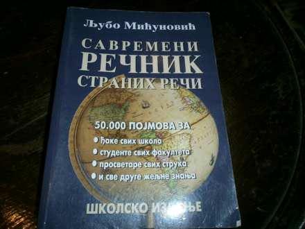 SAVREMENI RECNIK STRANIH RECI   Micunovic