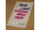 SAVREMENIKOVI ZAPISI - ĐORĐE J. JANIĆ