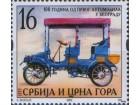 SCG 2003 Prvi automobil u Beogradu, čisto (**)