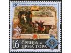 SCG 2003 Srpsko pevačko društvo, čisto (**)