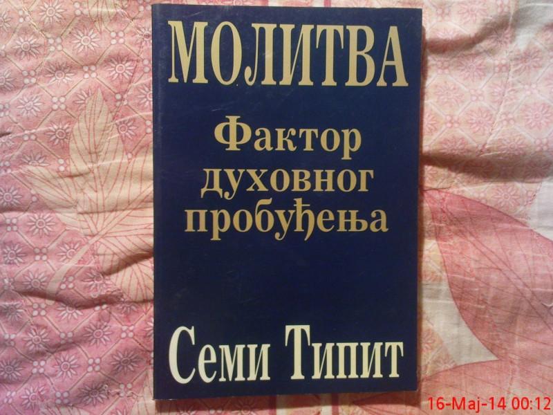 SEMI  TIPIT  -  MOLITVA - FAKTOR DUHOVNOG PROBUDJENJA