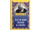 SENTIMENTALNI RAT I MIR MOME KAPORA - Momo Kapor