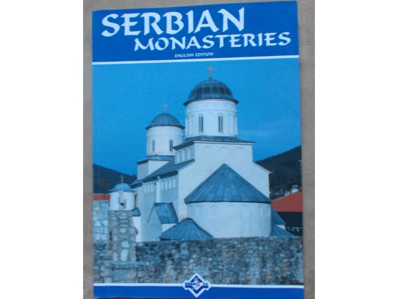 SERBIAN MONASTERIES - LUKOVIĆ BILJANA