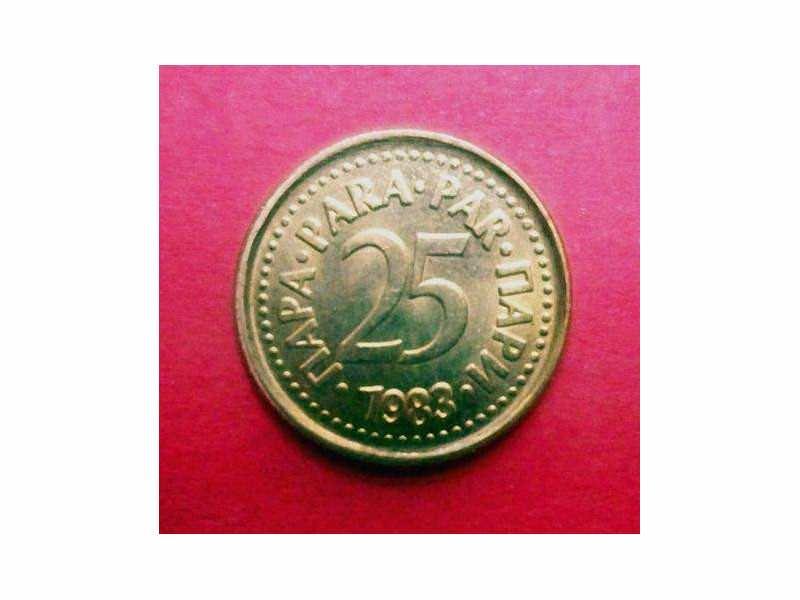 SFR JUGOSLAVIJA 25 PARA 1983 UNC , GREŠKA (7983)