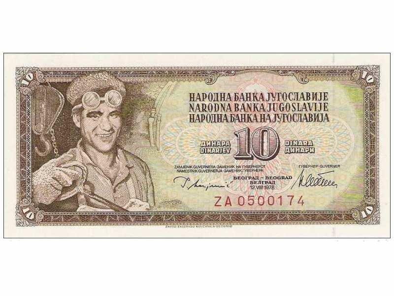 SFRJ 10 DINARA 1978. UNC ZA SERIJA ZAMENSKA