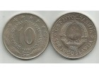 SFRJ 10 dinara 1978. XF++