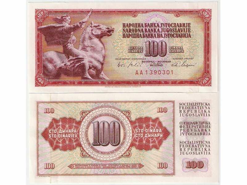 SFRJ 100 dinara 1965. UNC AA serija