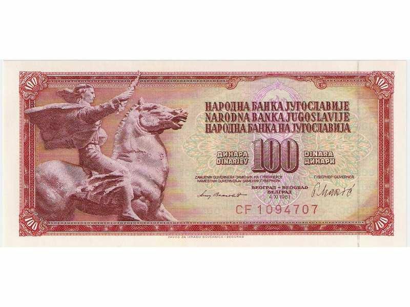 SFRJ 100 dinara 1981. UNC CF serija