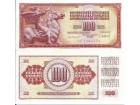 SFRJ 100 dinara 1981. UNC ST-114/P90b
