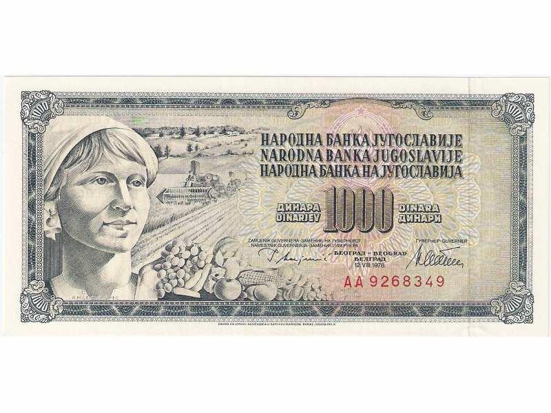 SFRJ 1000 DINARA 1978. UNC AA SERIJA