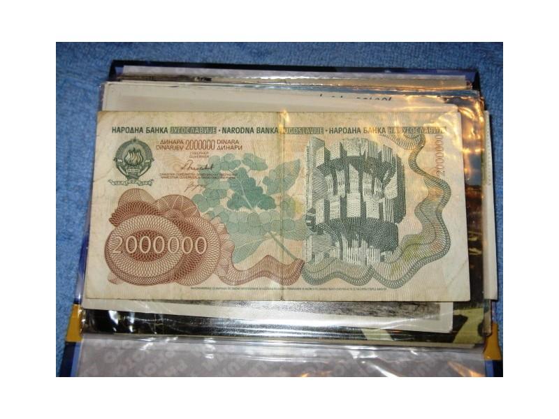 SFRJ 2.000.000 DINARA 1989