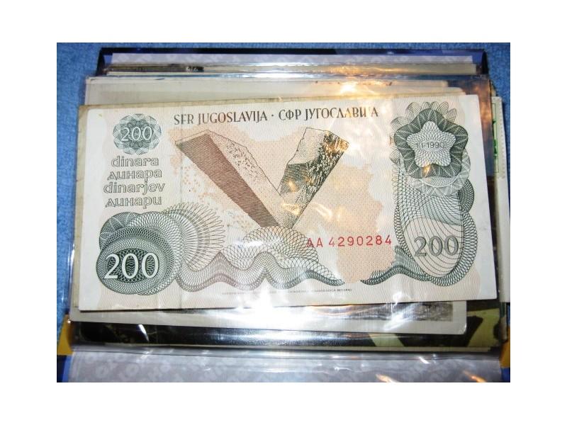 SFRJ 200 DINARA 1990