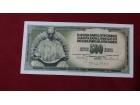 SFRJ 500 Dinara 1970 UNC BEZ NITI 6 CIFARA