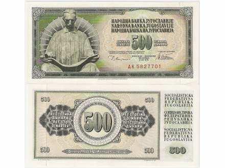 SFRJ 500 dinara 1978. UNC AK serija uska slova