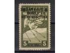 SHS,BiH,Ekspresna 5 hel 1918.,pret.latinicom,čisto
