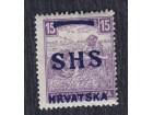 SHS Hrvatska 1918 Bela brojka od 15 F, falc (*)