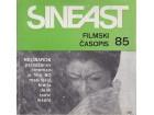 SINEAST 85 / NEOBAROK, Paradžanov, Cineman +++++