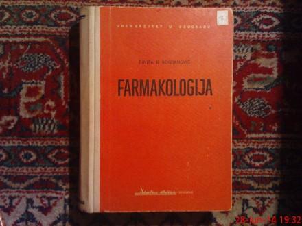 SINISA B. BOGDANOVIC -  FARMAKOLOGIJA