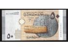 SIRIJA 50 funti (2009) UNC