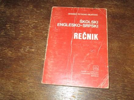 ŠKOLSKI ENGLESKO-SRPSKI REČNIK,Desanka Petković Mijatov