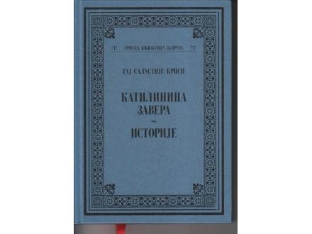 SKZ / KATILININA ZAVERA - перфекТ