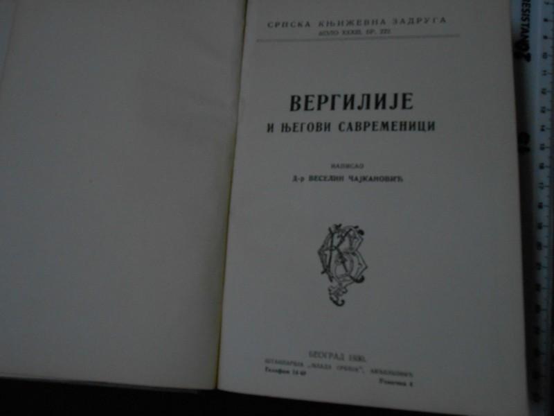 SKZ-VERGILIJE I NJEGOVI SAVREMENICI-DR V.ČAJKANOVIĆ-/K-