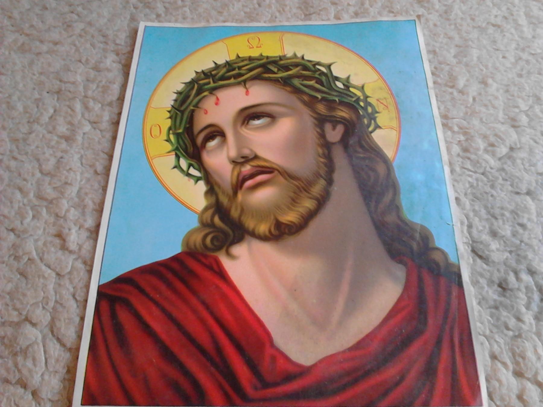 Slika Ikona Isusa Kupindocom 43965969