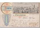 SMEDEREVO / Србија - dopisnica iz 1899. godine