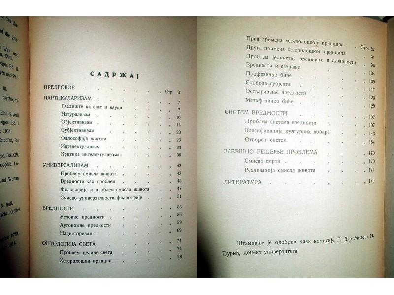 SMISAO I VREDNOST ŽIVOTA PO HAJNRIHU RIKERTU (1938)