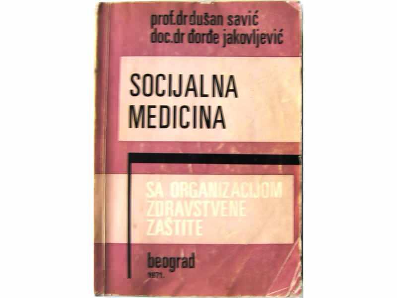 SOCIJALNA MEDICINA - Dušan Savić i Đorđe Jakovljević