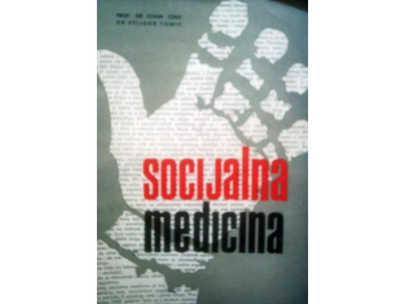 SOCIJALNA MEDICINA