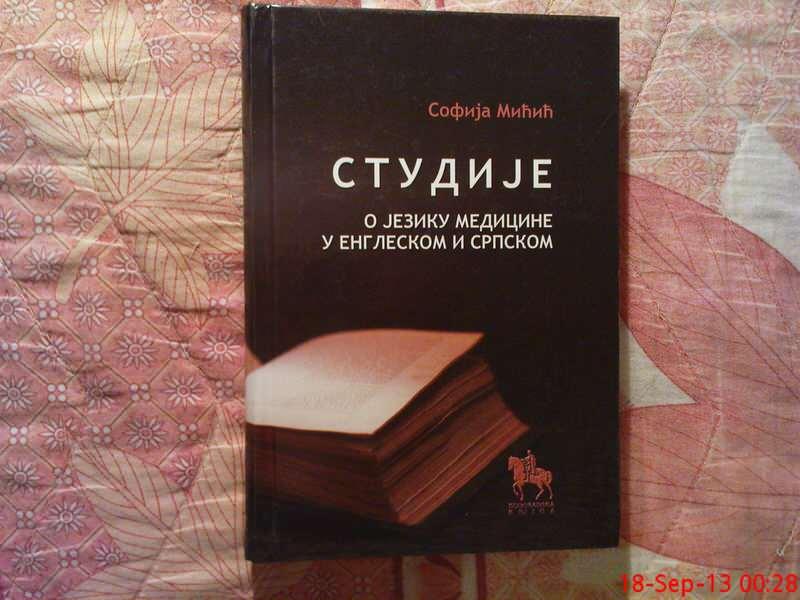 SOFIJA  MICIC - STUDIJE O  JEZIKU MEDICINE U ENGLESKOM
