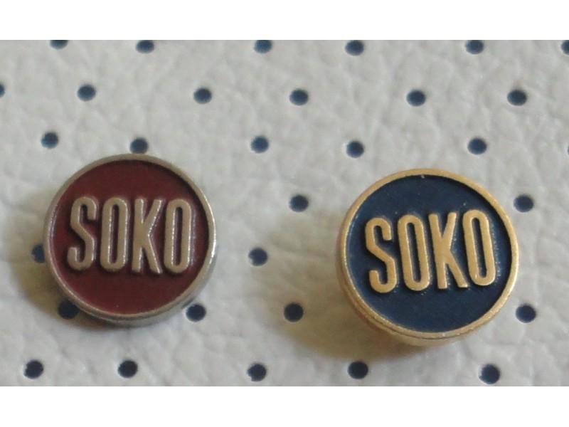 SOKO MOSTAR- dve značke