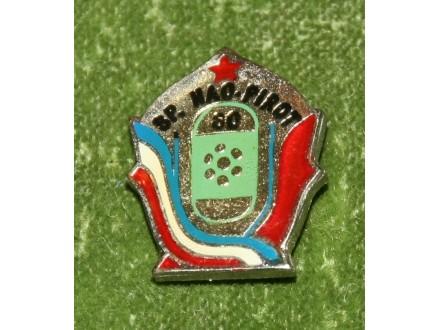 SP.NAO.PIROT 1980-2.