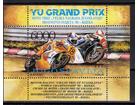 SP-YU Grand Prix u Rijeci 1989.,blok,čisto