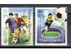 SP u fudbalu-Nemačka `06 2006.,čisto